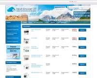 Интернет-магазин Твой Климат 27