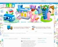 Интернет-магазин Дети в большом городе