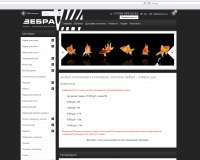 Интернет-зоомагазин Зебра