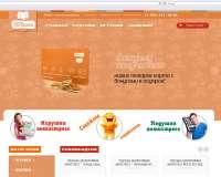 Интернет-магазин игрушек МУРашки