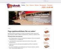 Каталог магазина Пикник